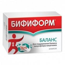 Buy Bifiform Balance capsules 20 pcs