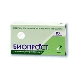 Buy Bioprost suppositories 10 pcs