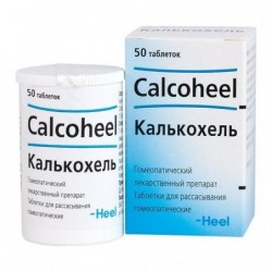 Buy Calcoheel pills 50 pcs