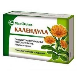 Buy Calendula rectal suppositories 10 pcs