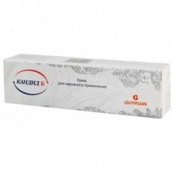 Buy Candid B cream 15 g