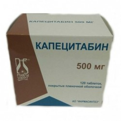 Buy Capecitabine pills 500 mg 120 pcs packaging