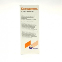 Buy Lidocaine cathedles syringe 12.5 g, 1 pc.