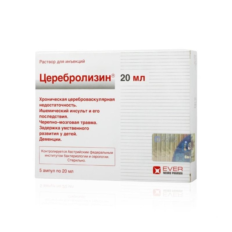 Buy Cerebrolysin solution 20 ml ampoules 5 pcs