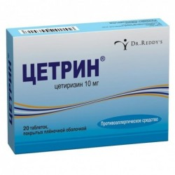 Buy Cetrin pills 10 mg 20 pcs