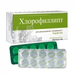 Buy Chlorophyllipt pills 0.8 g 20 pcs packaging