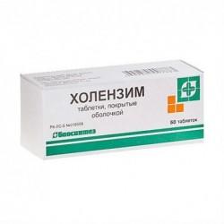 Buy Cholenyme pills 50 pcs