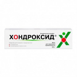 Buy Chondroxide ointment 5%, 30 g