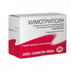 Buy Chymotrypsin vials 10 mg, 10 pcs