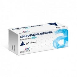 Buy Cinnarizine pills 25 mg 50 pcs