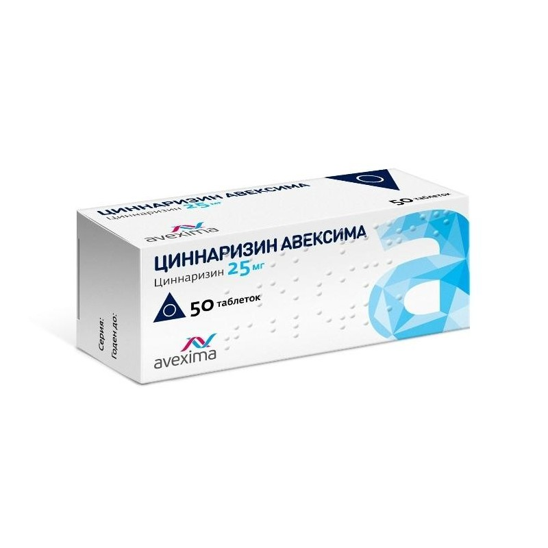 Buy Cinnarizine pills 25 mg 50 pcs
