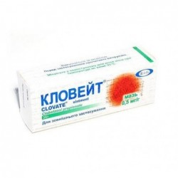 Buy Clovate® ointment 0.05%, 25 g