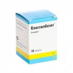 Buy Clostilbegyt® pills 50 mg, 10 pcs