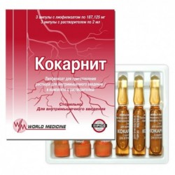 Buy Cocarnit solution 187.125 mg + solvent. 2 ml ml 3 pcs packaging