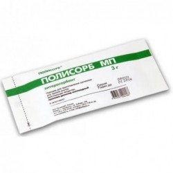Buy Polysorb MP tea bags 3 g, 1 pc.